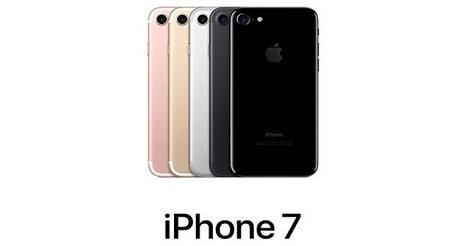 Spesifikasi dan Harga Iphone 7 2020